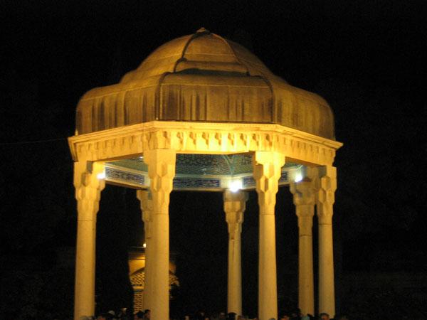 عکسهای حافظیه شیراز